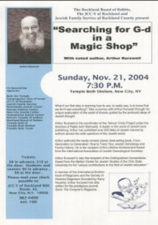 Searching For God In A Magic Shop2