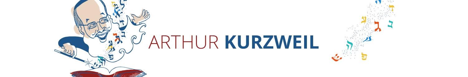 Arthur Kurzweil