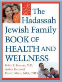 BookOfHealthAndWellness