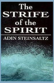 StrifeOfSpirit
